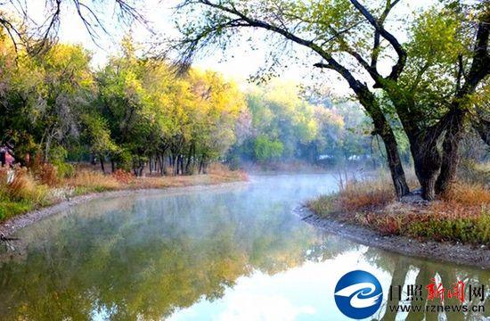 河流 风景 乡村 logo