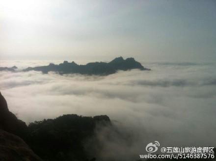 5月1日,九仙山风景区出现云海奇观