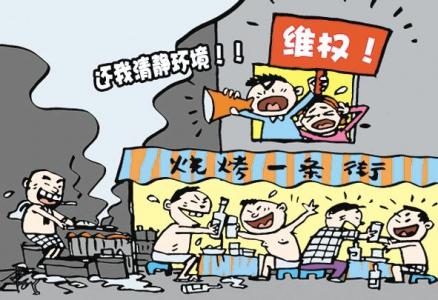 烧烤搞笑卡通图片