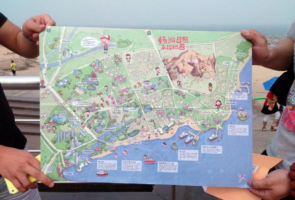 日照手绘地图出炉!关于一座城市的梦想