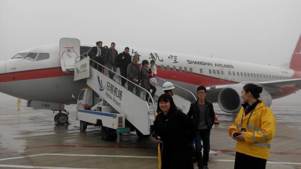 上海到山西飞机多久