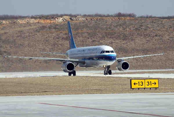 航空a320型飞机执飞,09:30哈尔滨起飞