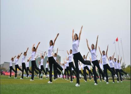 葡京开户市第五届运动会第九套广播体操比赛