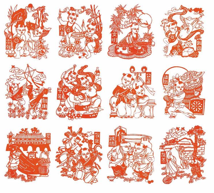 发布时间:2017-08-23 08:50:12    8月21日上午10时30分,在北京路中学竹筷手工艺制作的工作室里,王艳童和他的同事刘艺彤正在整理作品。工作室里摆满了大大小小、形态各异的竹筷手工艺品。   王艳童拿出一本剪纸作品集,这都是我的作品,我的业余时间全都干这个了,隔壁教室还有很多剪纸作品,我们去看看吧。他笑着说道。   富强、民主、文明、和谐、自由、平等、公正、法治、爱国、敬业、诚信、友善,一进屋就看到了王艳童创作的剪纸作品,12幅以24字社会主义核心价值观内容为主题的剪纸,细可如春