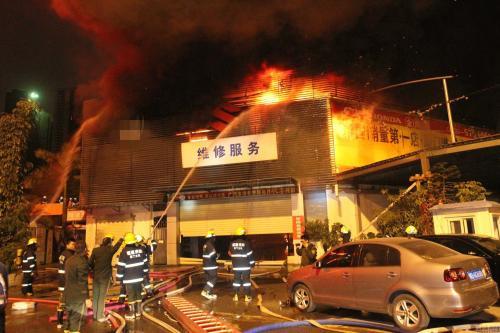 奎山汽贸城宝沃4S店火灾情况通报