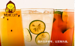 柠檬工坊饮品
