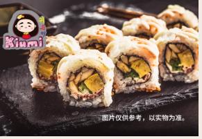 kiumi韩式年糕火锅