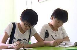 初中毕业生体育考试项目确定